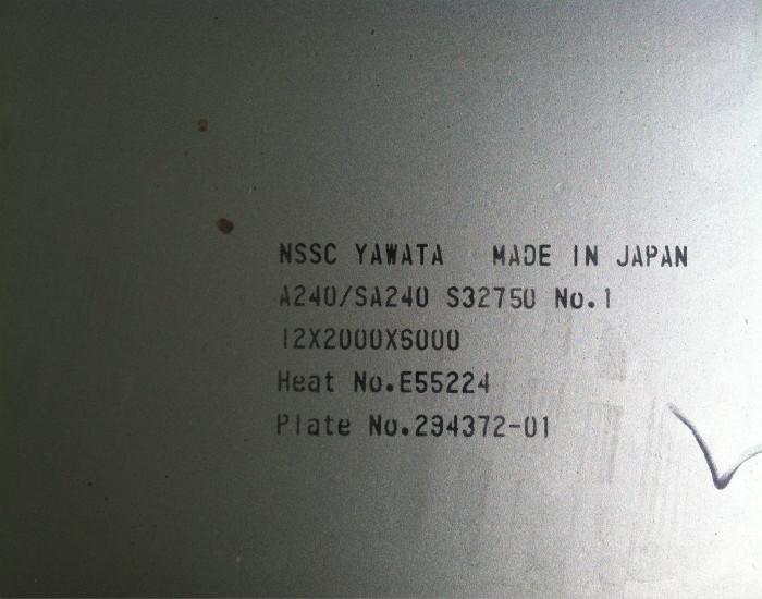 S32750 Super Duplex Steel Plate SAF2507 Plate