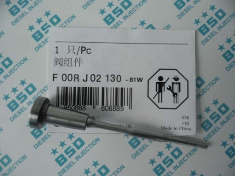 Common Rail Injector Valve F00RJ02130