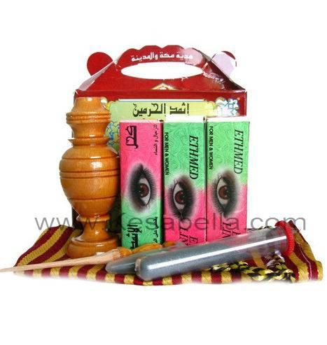 Al Haramen Arabic eyeliner Kohl