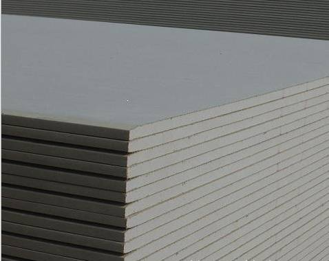 China Top Quality Paper-Faced Gypsum Board