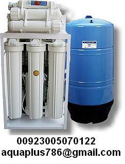 Semi-Commercial Reverse Osmosis Plant 03355070122