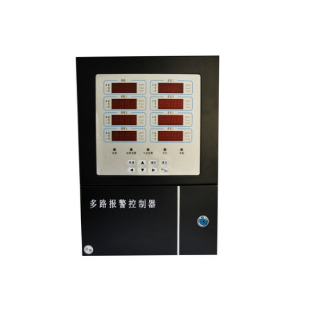 13 Multi-function and multi-channel display alarm control cabinet