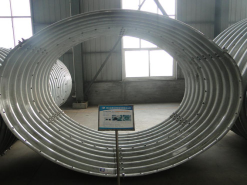 Corrugated steel arch pipe