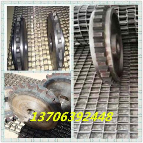 Honeycomb metal mesh belt conveyor belt horseshoe chain of the Great Wal