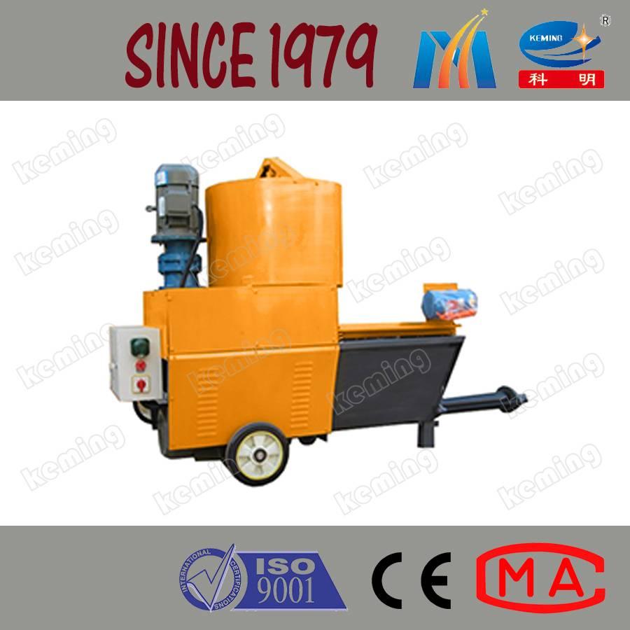 High Pressure Cement Mortar Plastering Machine