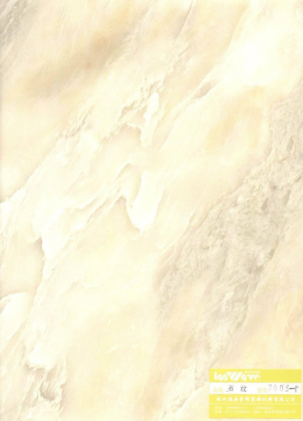 bright flooring marble decorative paper