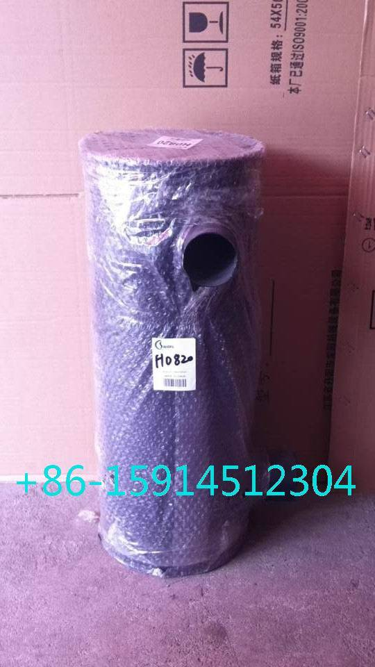 7861993300 kato HD820 muffler with tube