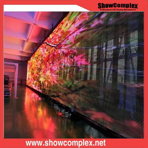 P18.75 Outdoor Curtain LED Display Screen