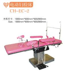 Gynecological Examining Bed CH-EC-2