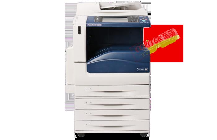 Remanufactured Copier Machine Xerox C3375