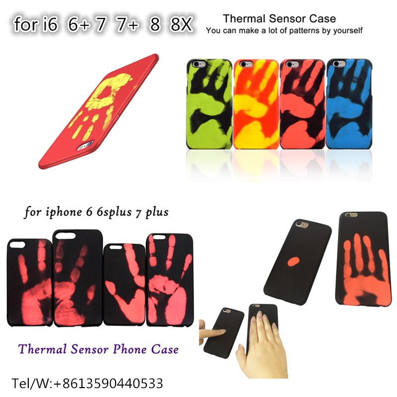 Thermal sensor case