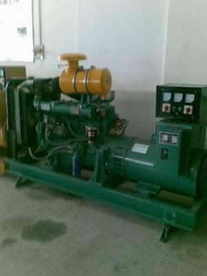 Likaduo R Series Diesel Engine Generator