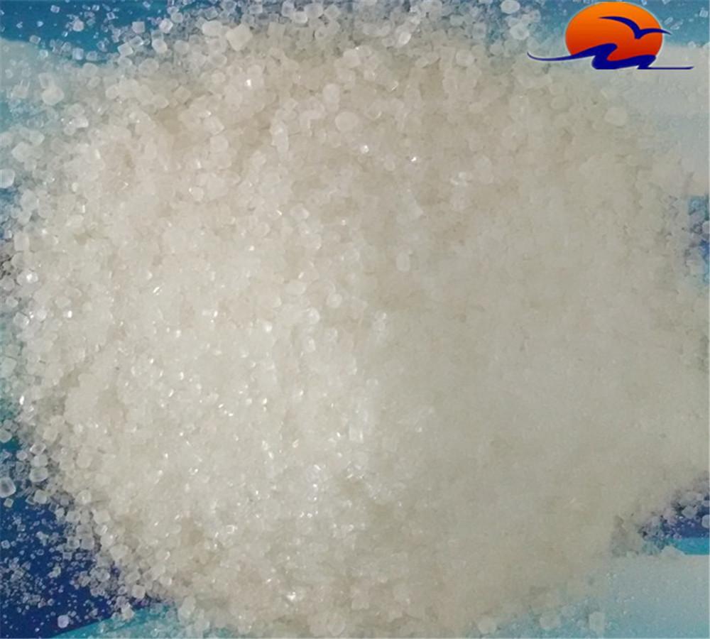 Prilled State ALUMINUM SULFATE and Ammonium Nitrate fertilizer