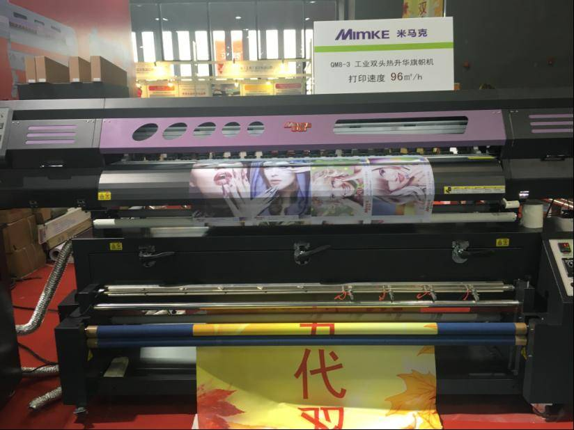 Mimke Flag Banner Materials Sublimation Printer