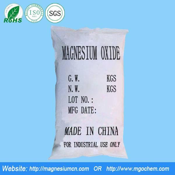 Industrial grade magnesium oxide, Pharmaceutical grade magnesium oxide, Meishen Chemical