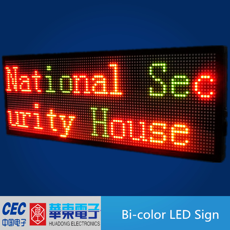 two color windows led sign
