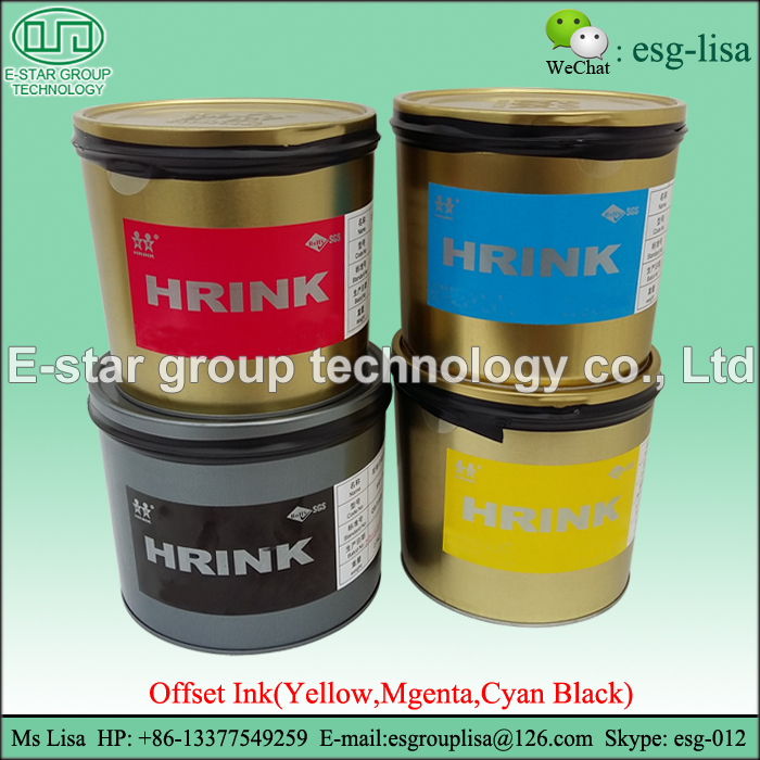 CMYK Newspaper Offset Printing Ink