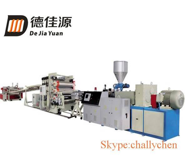Plastic PVC PE/WPC floor plate/sheet production line