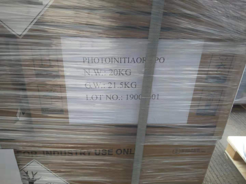 photoinitiator TPO;75980-60-8