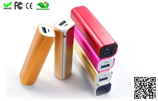new coming aluminium smart power bank 2600mAh