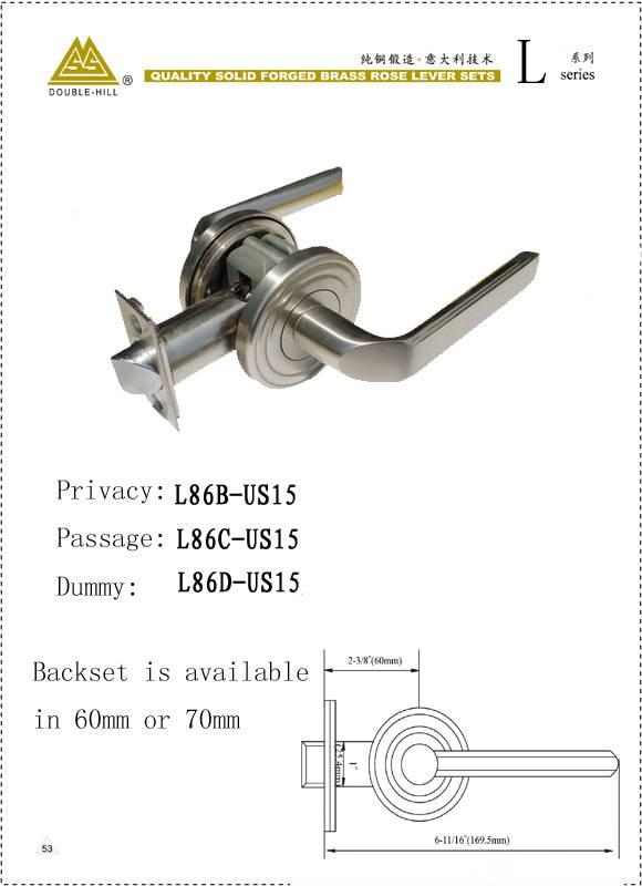 BRASS PRIVACY DOOR LOCK L86