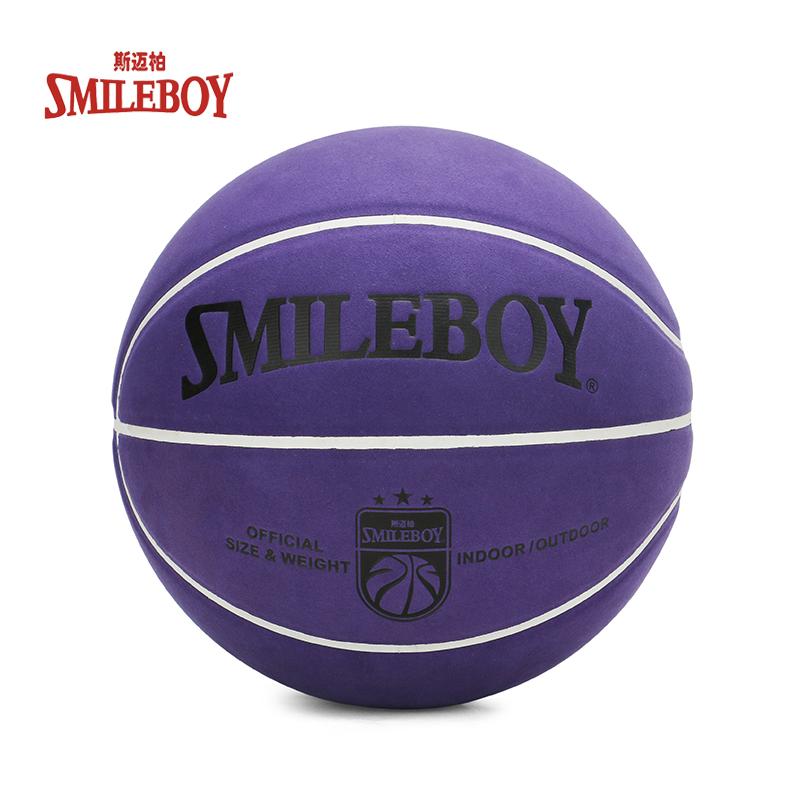 Custom basketball with microfiber pu leather basket ball for sale