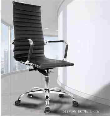 office/executive/PU chair