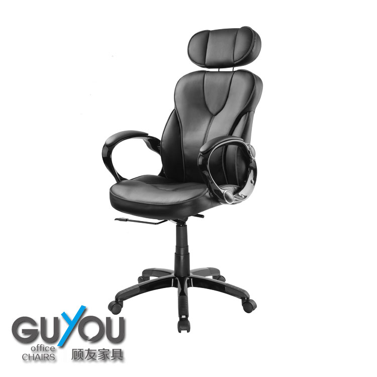 GUYOU High PU back revolving rocking office chair with head rest