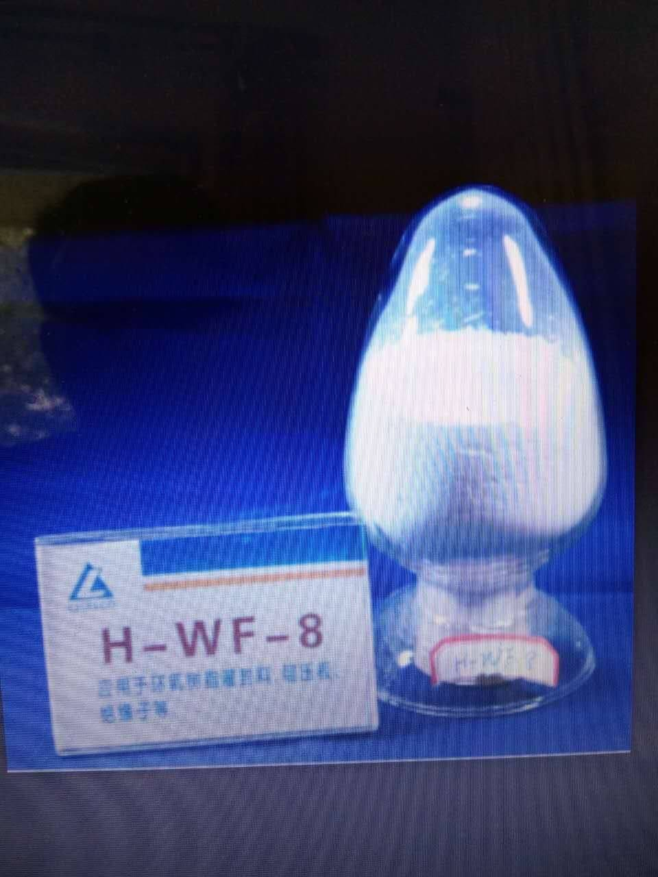 Carbonating Process High Whiteness Aluminum Hydroxide For Filler