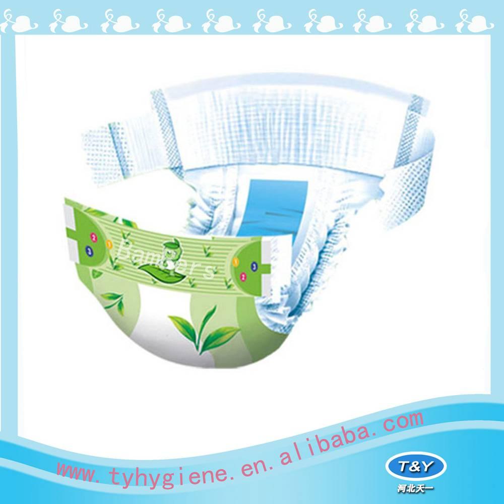 PE Backsheet and PP Tape Baby Diaper