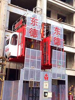 Electric single cage builder's elevator made in China with high quality SS100