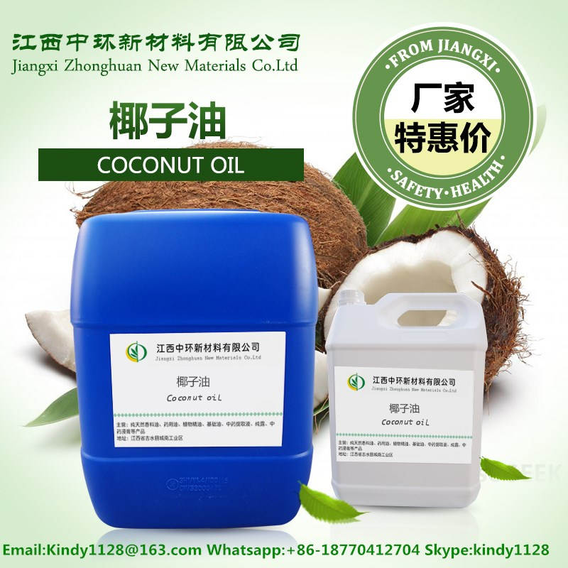 100% Pure and Natural Virgin Coconut essential oil with cheap price
