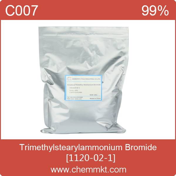 Active agent Octadecy trimethyl ammonium bromide Cas No.1120-02-1