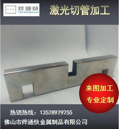 304 stainless steel round welded tube for hardware in 3D laser cutting