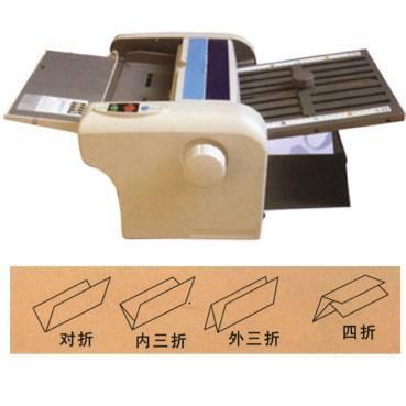 Automatic folding machine ED-2202