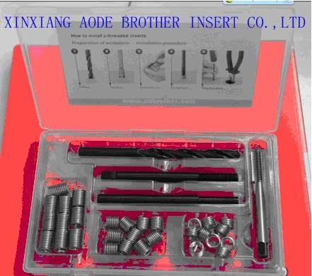 Threaded Insert Repair Kits