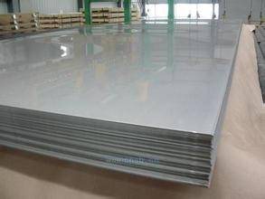 201 Stainless Steel sheet in good quality