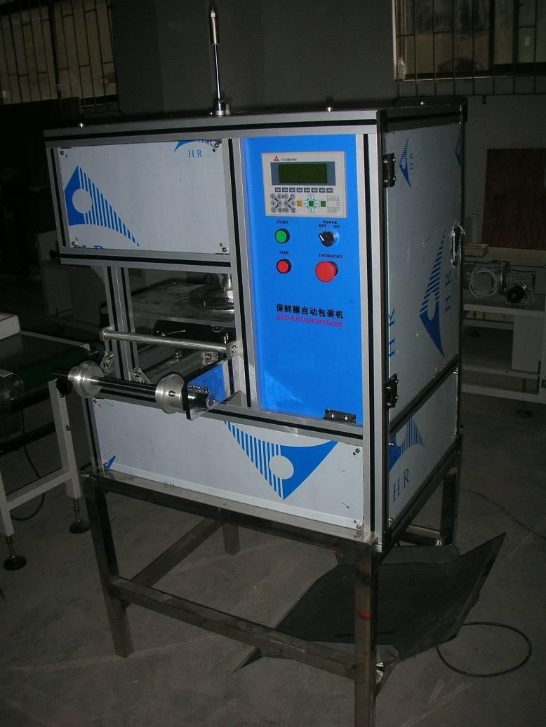 Auto Stretch Film Soap Packing Machine
