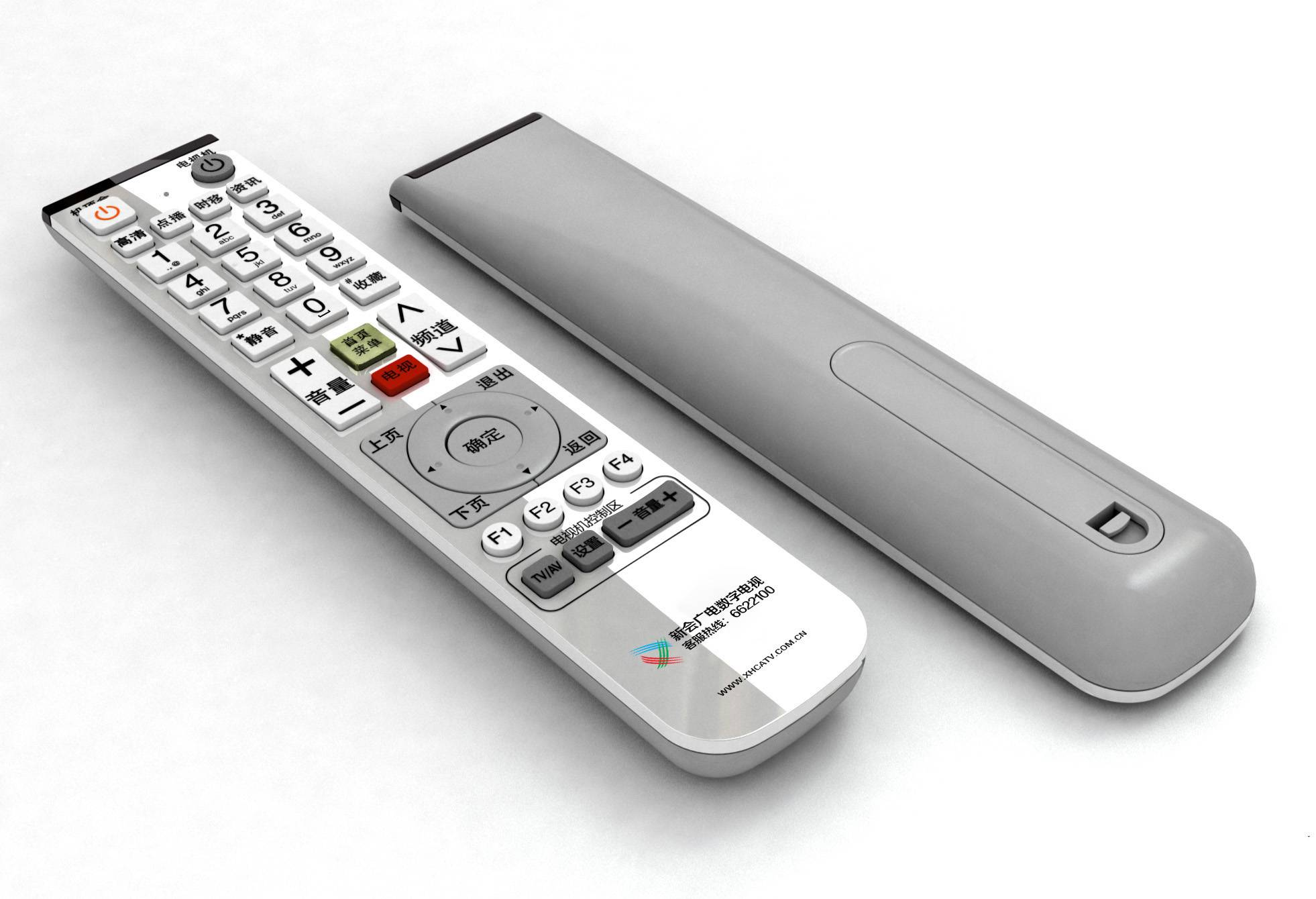 4 in 1 universal remote control
