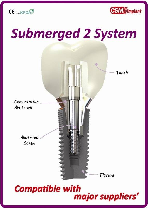 Dental Implant(Submerged 2 System)