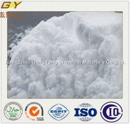 Food Emulsifier Stabilizer E473 Sucrose Esters of Fatty Acids (SE-13)
