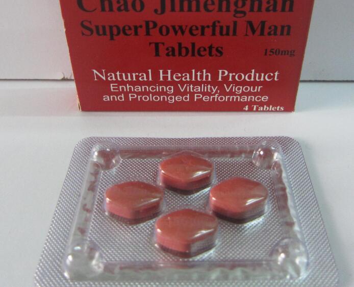 Chao Ji Meng Nan Tablets Sex Enhancement pills
