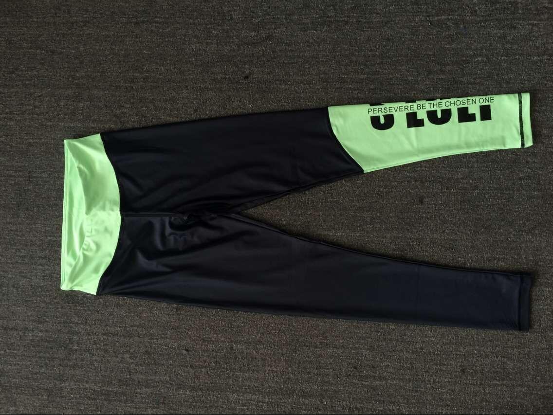 UV Surf Long Legging