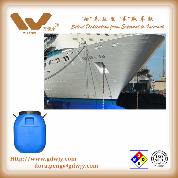 Excellent Salt Fog Resistant Water Based Top Coating/primer