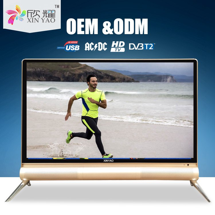 low electricity consumption wide screem high quality led tv from 15inch to 32inch
