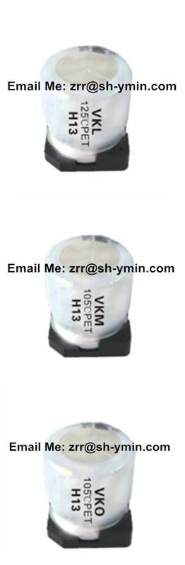 6.3V~500V, 0.47uF~10000uF Miniature SMD type aluminum electrolytic capacitors 2000hours~12000hours