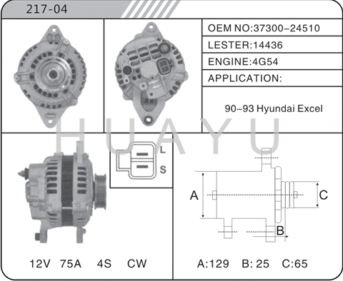HYUNDAI EXCEL 4G54 ALTERNATOR 37300-24510 MOTOR 14436