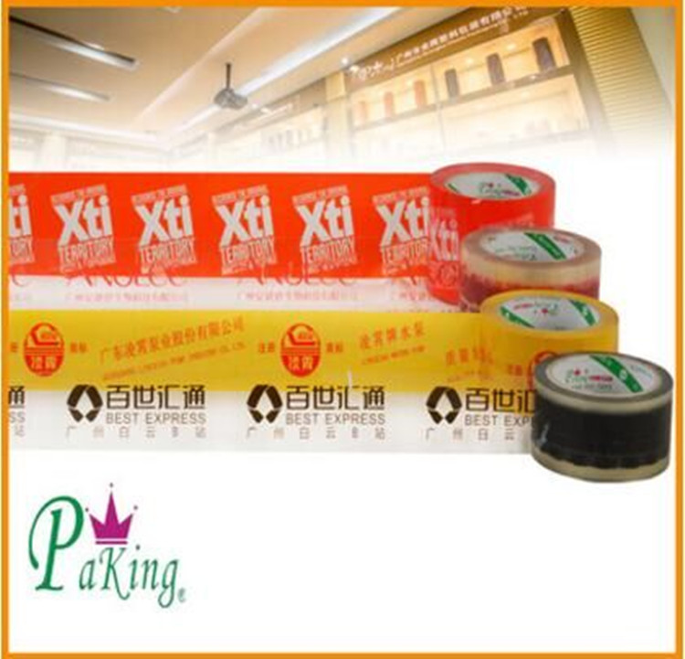 Carton Sealing Use Company Logo printed tape for packing