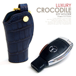 Benz Smartkey Handmade Crocodile Leather case - Blue color