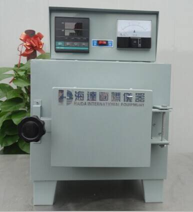 High Temperature Muffle Furnace Insulation